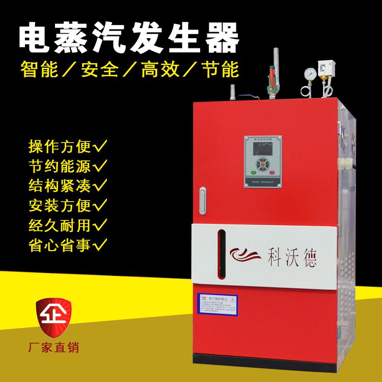 CLDR电蒸发器